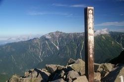 西穂高岳登山
